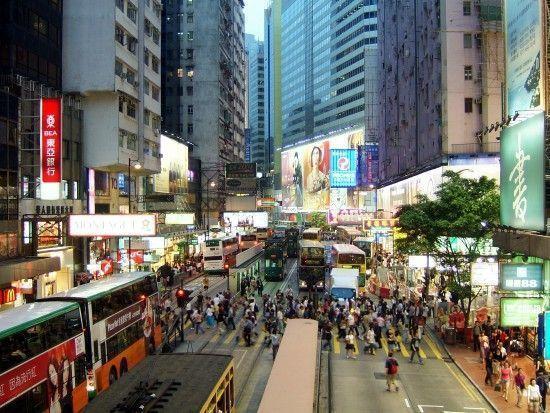 HongKongCitizens