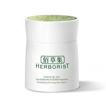 Revitalizing Firming Day Cream -Herborist